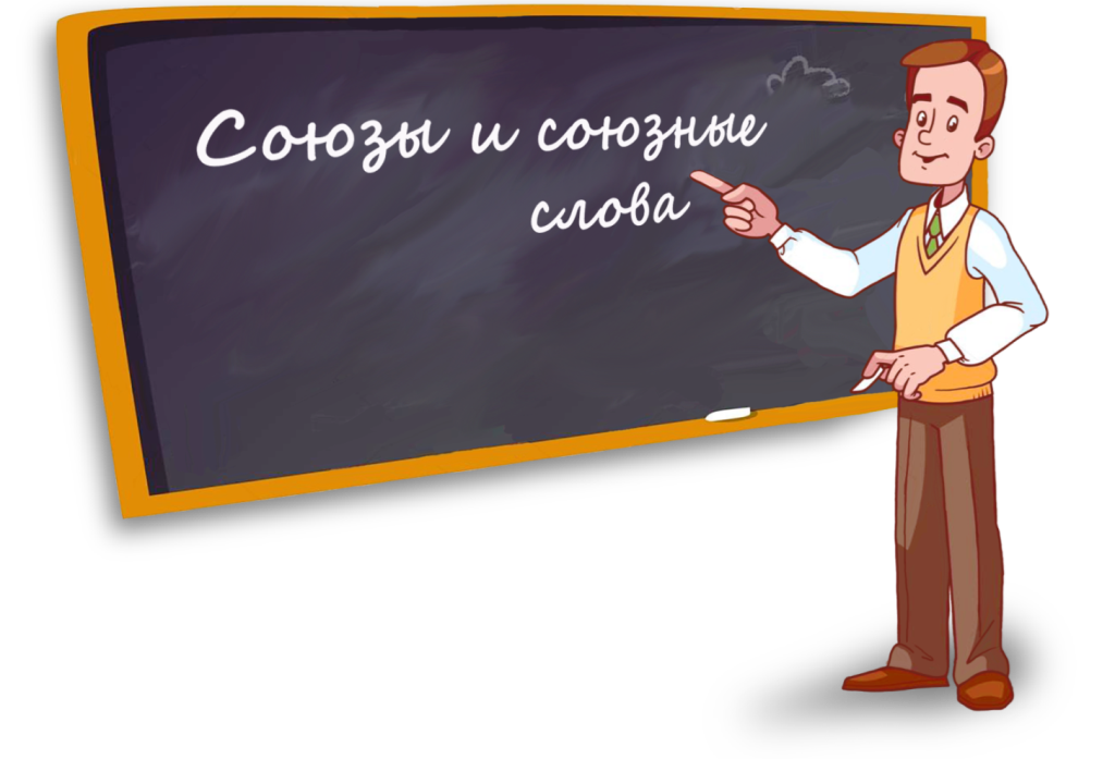 school-teacher-at-the-blackboard_036
